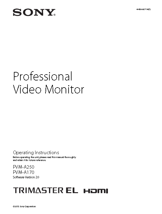 Alquiler Monitor SONY Trimaster OLED 17 pulgadas - Cine Técnico