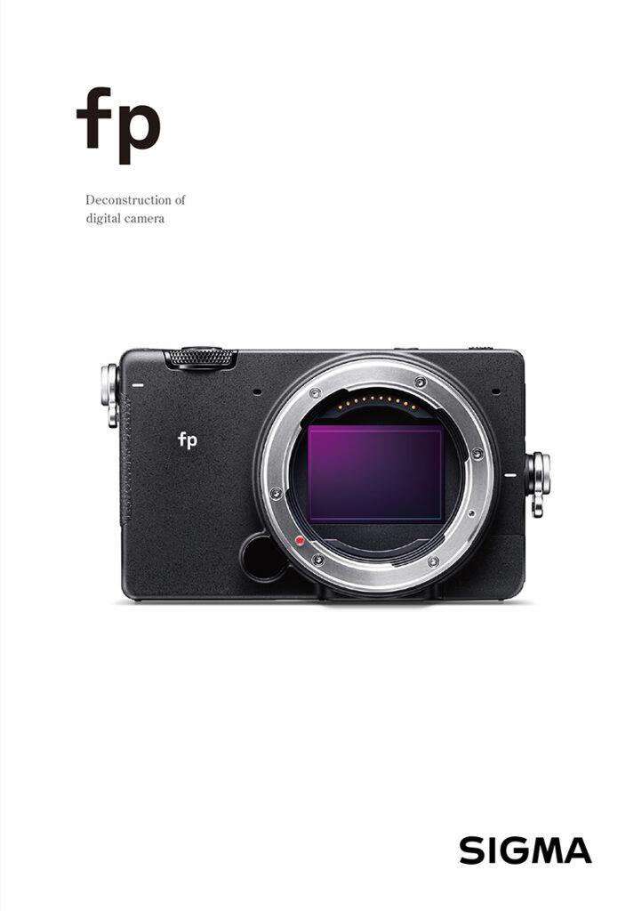 Brochure Sigma FP
