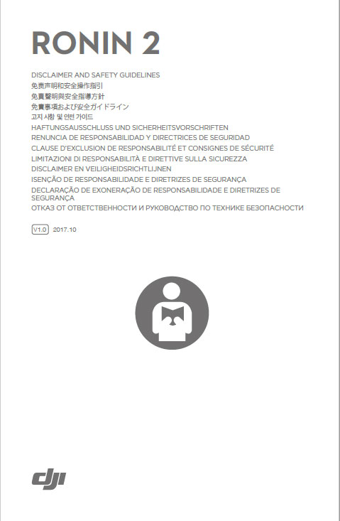 Ronin 2 Disclaimer and Safety Guidelines V1.0 (Mul)